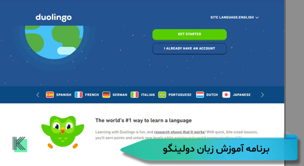 برنامه آموزش زبان انگلیسی_برنامه دولینگو